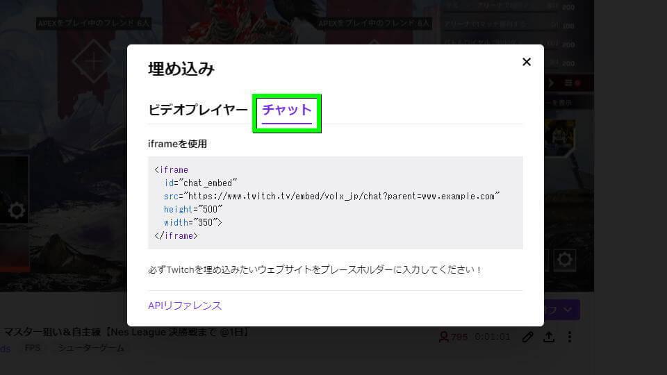 twitch-viewer-mizumashi-umekomi-3
