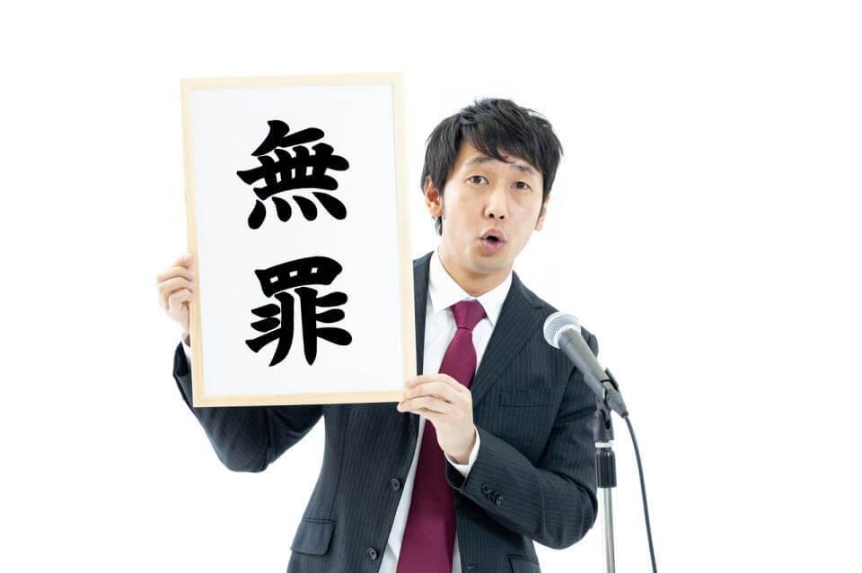 twitch-viewer-mizumashi-umekomi-muzai