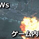 world-of-warships-amazon-prime-gaming-150x150