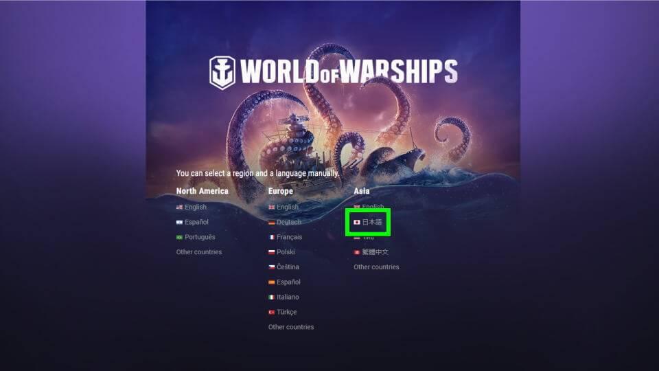 world-of-warships-amazon-prime-gaming-3