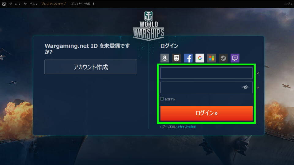 world-of-warships-download-3