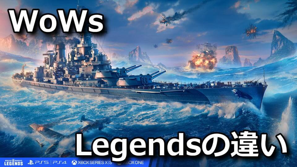 world-of-warships-legends-tigai-prime-gaming