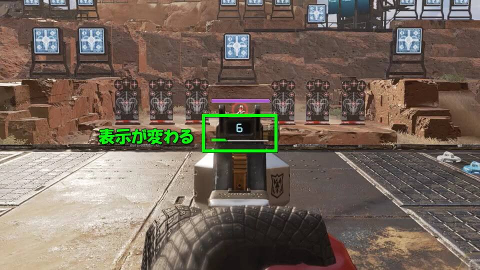 apex-legends-attachment-boosted-loader-guide