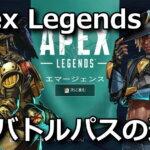apex-legends-battle-pass-season-10-tigai-150x150