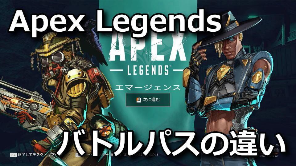 apex-legends-battle-pass-season-10-tigai