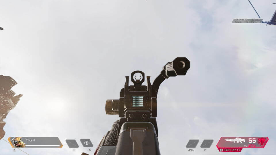 apex-legends-m600-spitfire-sight