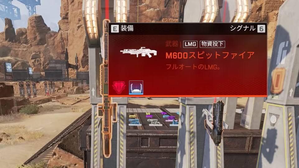 apex-legends-m600-spitfire-spec