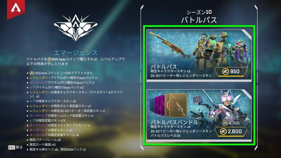 apex-legends-premium-battle-pass-buy