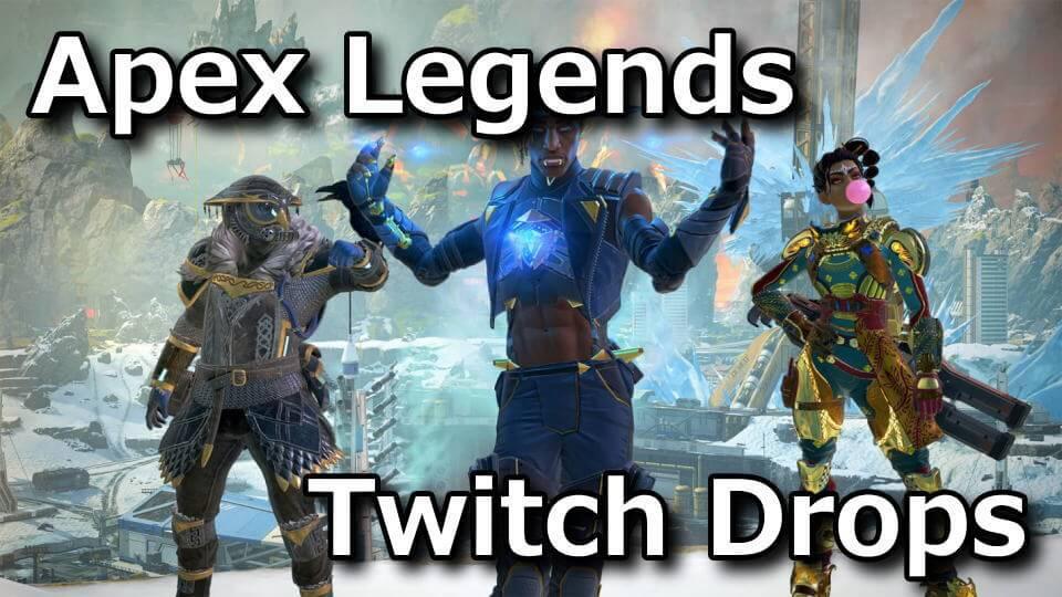 apex-legends-twitch-drops-account-link
