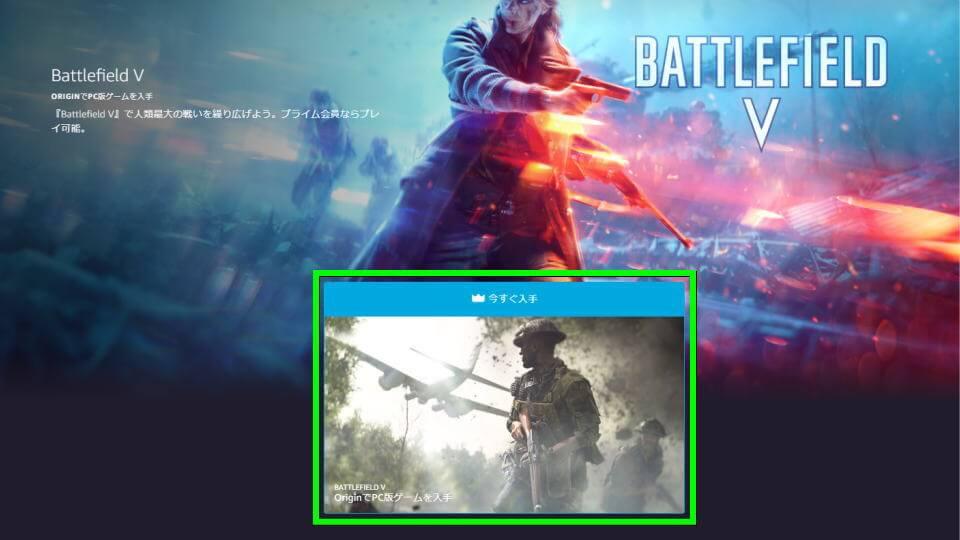 bfv-battlefield-v-bf5-prime-gaming-1