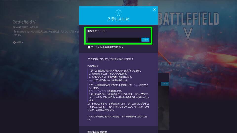bfv-battlefield-v-bf5-prime-gaming-3