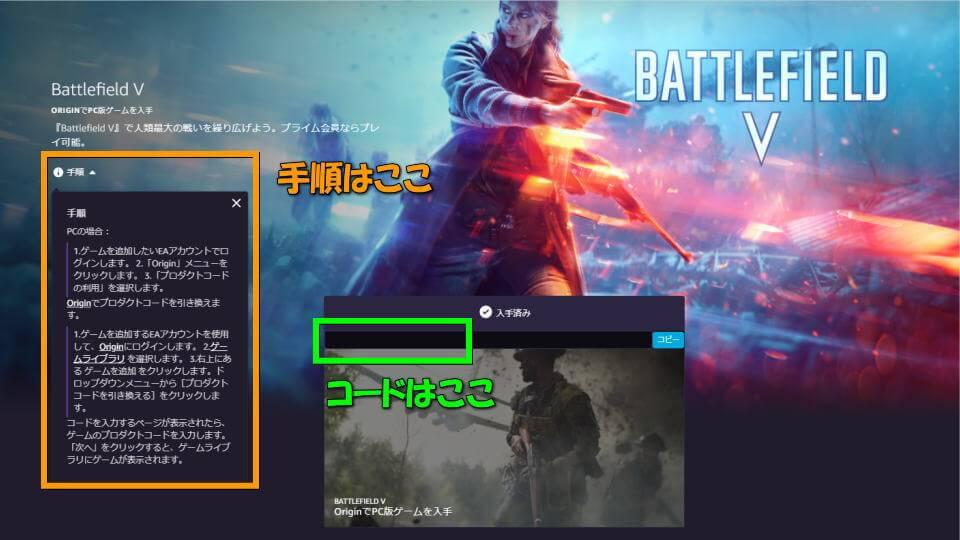 bfv-battlefield-v-bf5-prime-gaming-4