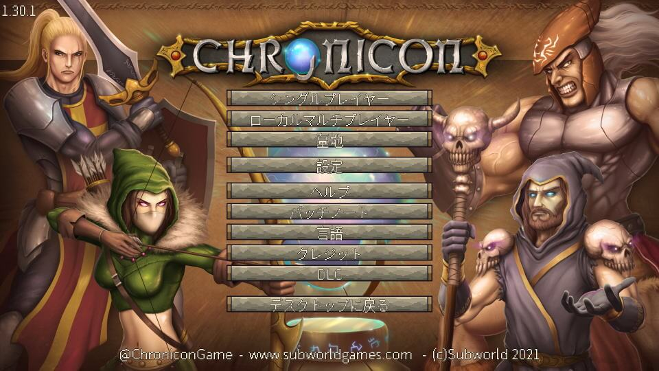 chronicon-change-japanese-guide-2