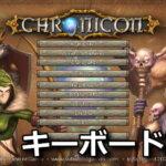 chronicon-keyboard-setting-japanese-spec-150x150