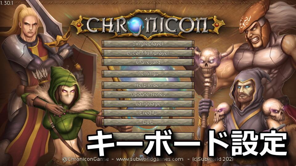 chronicon-keyboard-setting-japanese-spec