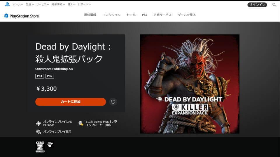 dbd-killer-expansion-pack-playstation-store