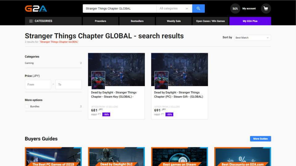 dbd-stranger-things-chapter-g2a-price-check