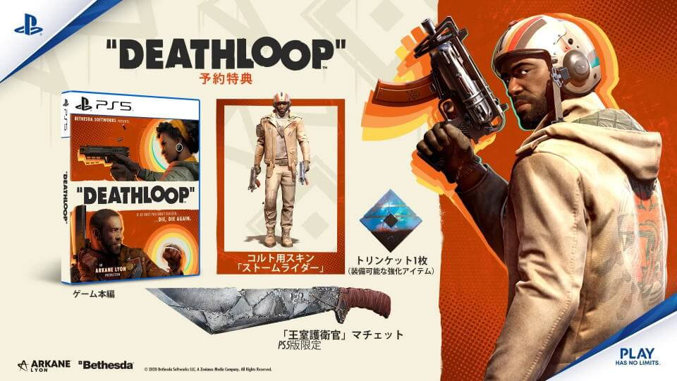 deathloop-standard-edition