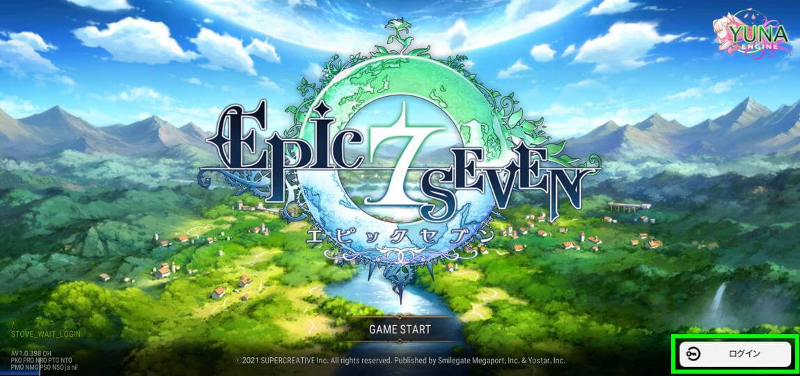 epic-seven-prime-gaming-create-account-1