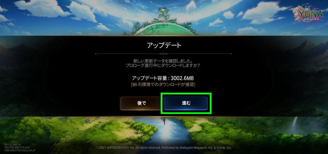 epic-seven-prime-gaming-game-start-2