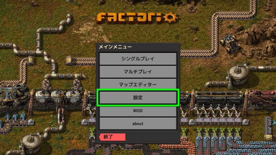 factorio-keyboard-setting-1