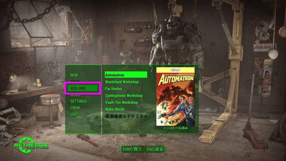 fallout-4-add-ons