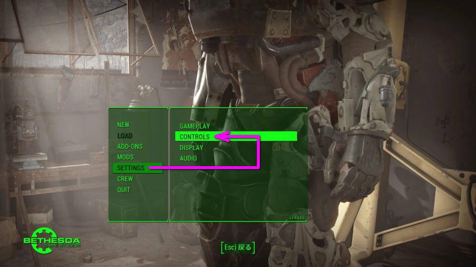 fallout-4-controls