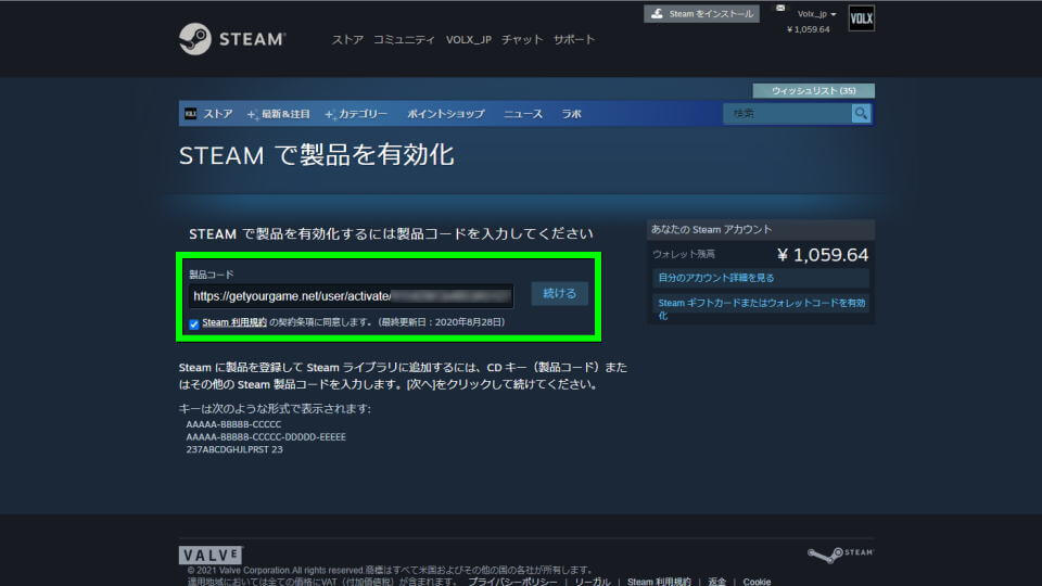 getyourgame-steam-key-activation-g2a-02