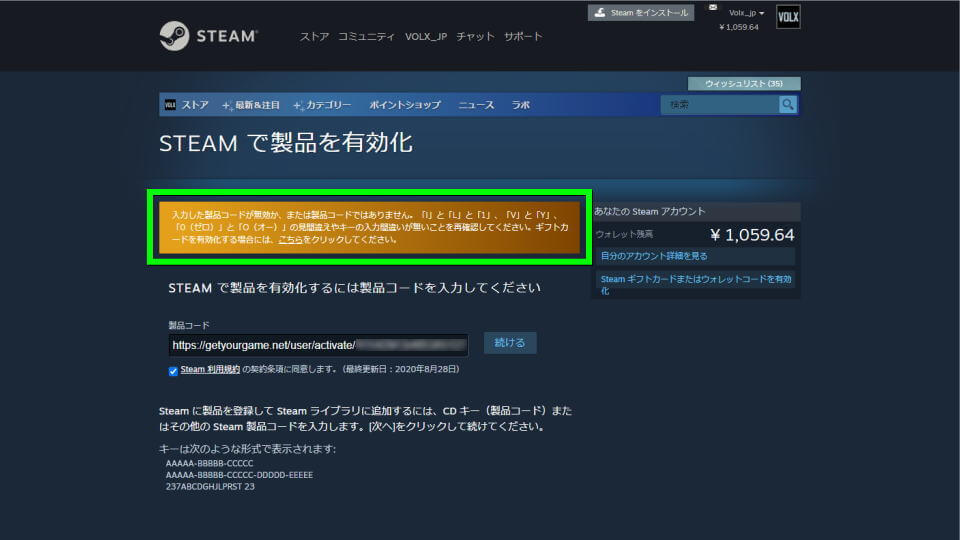 getyourgame-steam-key-activation-g2a-03