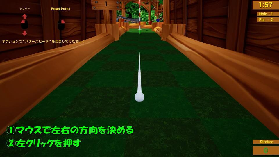 golf-it-game-guide-1
