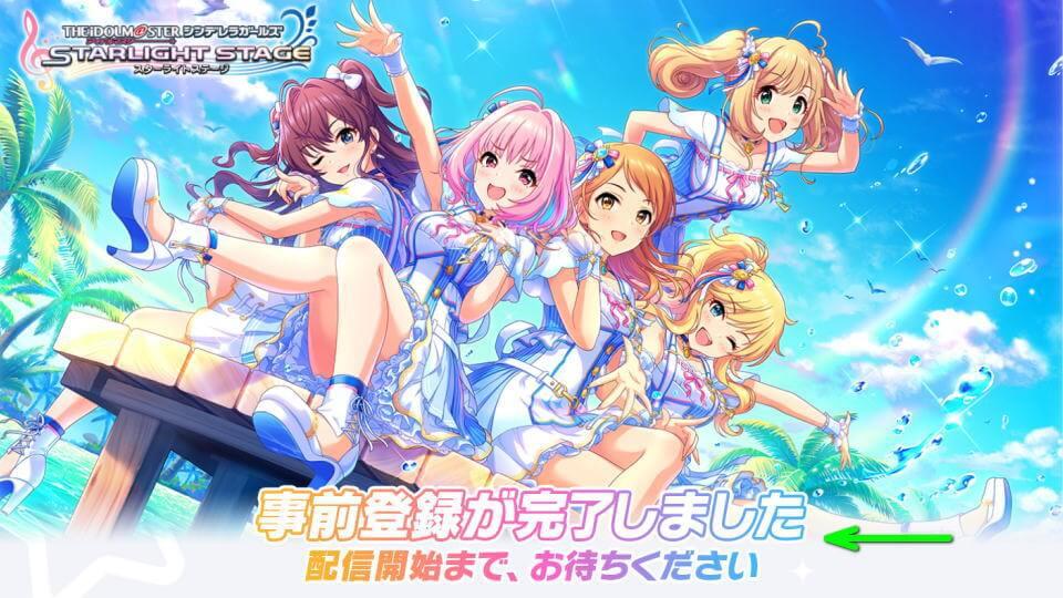 idolmaster-cinderella-girls-star-light-stage-pre-order-2