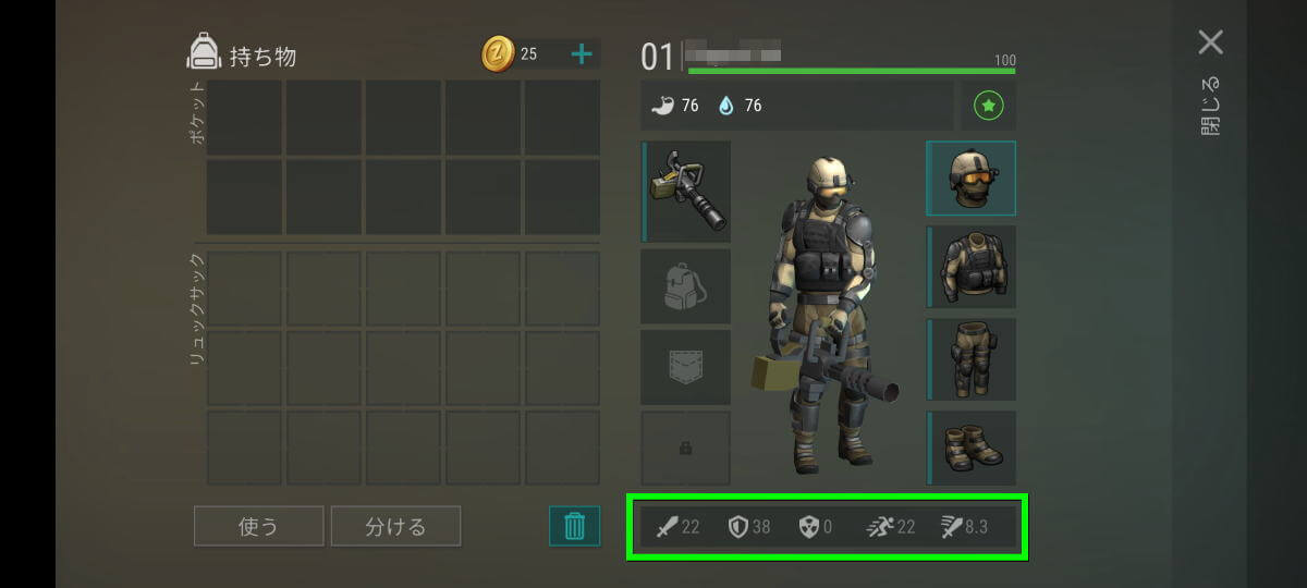 last-day-on-earth-survival-item-box-3