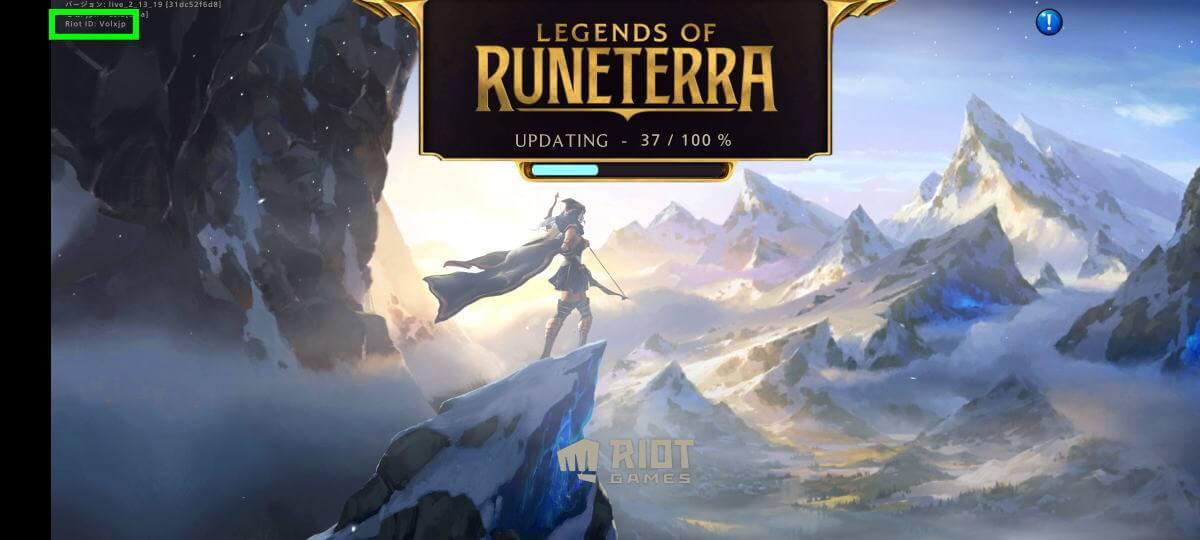 lor-legends-of-runeterra-prime-gaming-login-4