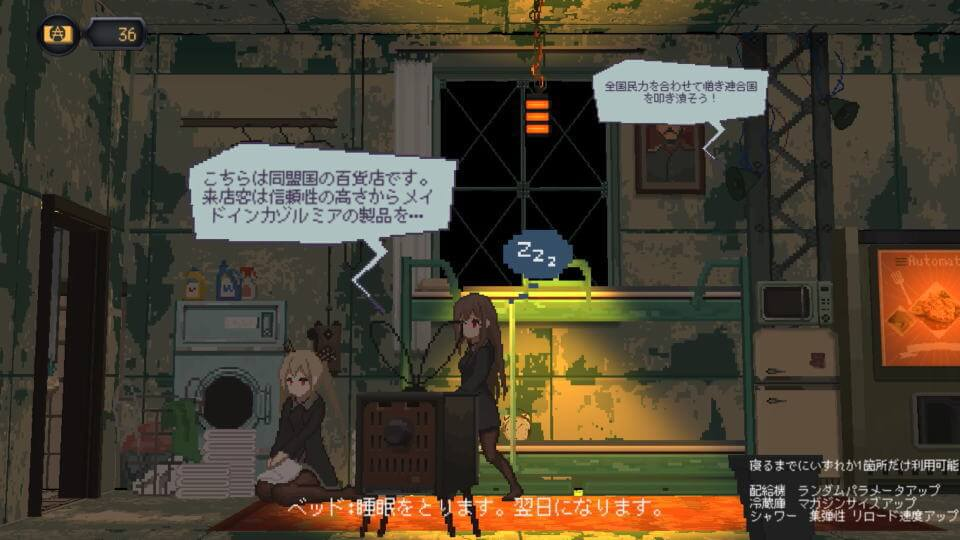 marfusha-game-screen-shot