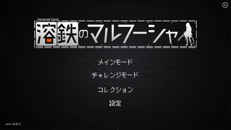 marfusha-keyboard-control-game-rule-1