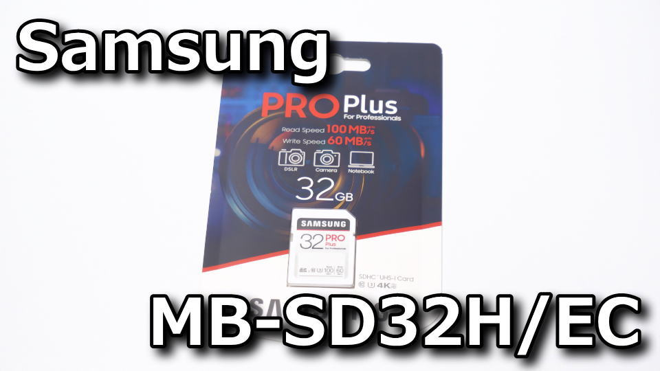 mb-sd32h-ec-sd-card-review