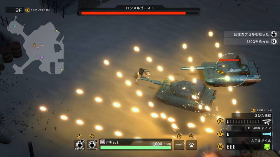 metal-dogs-game-screen-shot