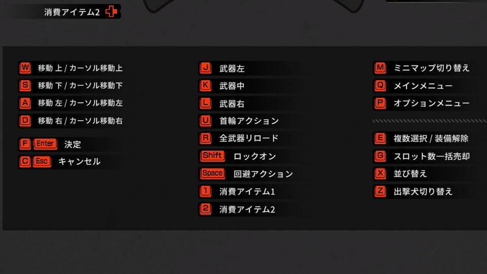 metal-dogs-keyboard-setting