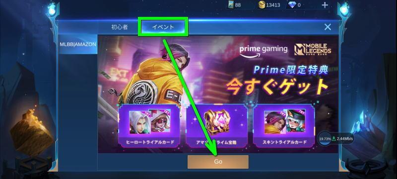 mobile-legends-prime-gaming-get-1