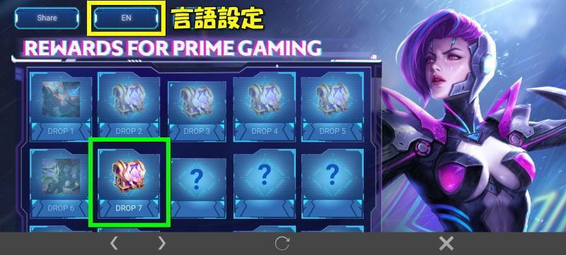 mobile-legends-prime-gaming-get-2