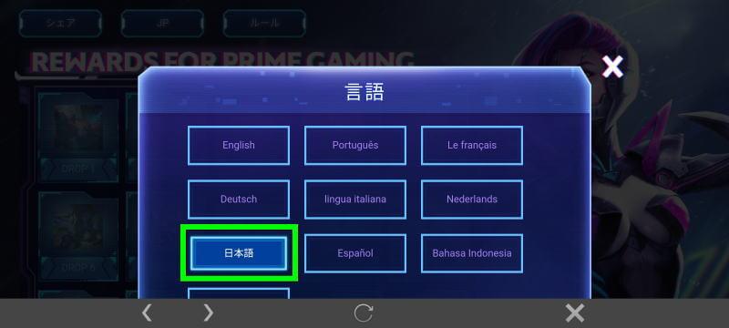 mobile-legends-prime-gaming-get-3