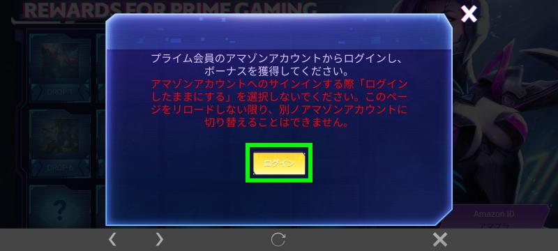 mobile-legends-prime-gaming-get-5
