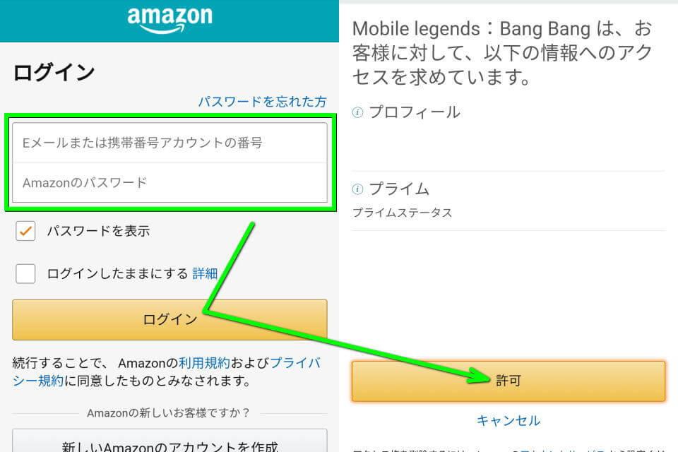 mobile-legends-prime-gaming-get-6