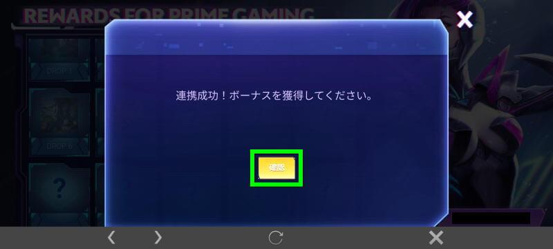 mobile-legends-prime-gaming-get-9