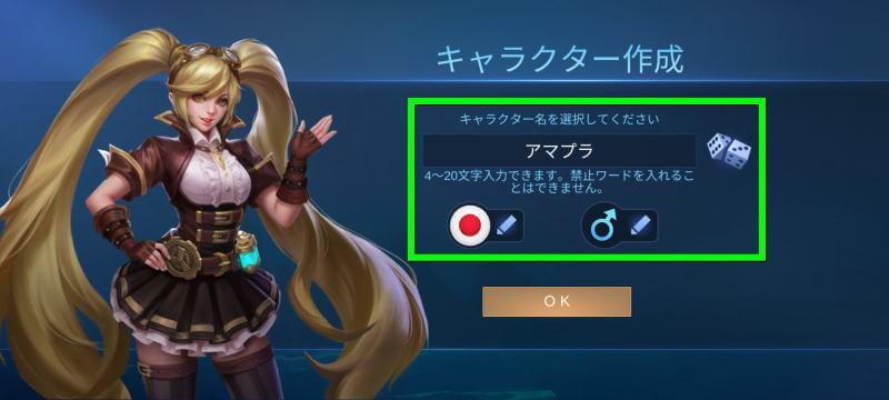 mobile-legends-prime-gaming-start-1