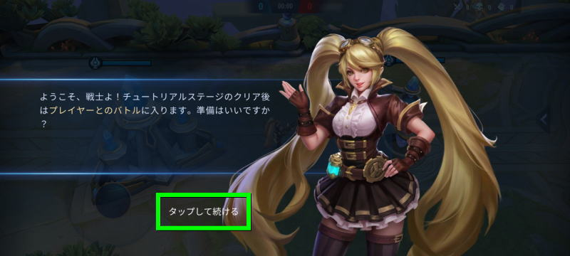 mobile-legends-prime-gaming-start-2