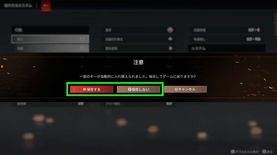 naraka-bladepoint-controller-setting-change-3