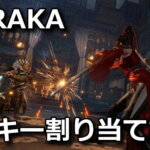 naraka-bladepoint-key-setting-controller-150x150