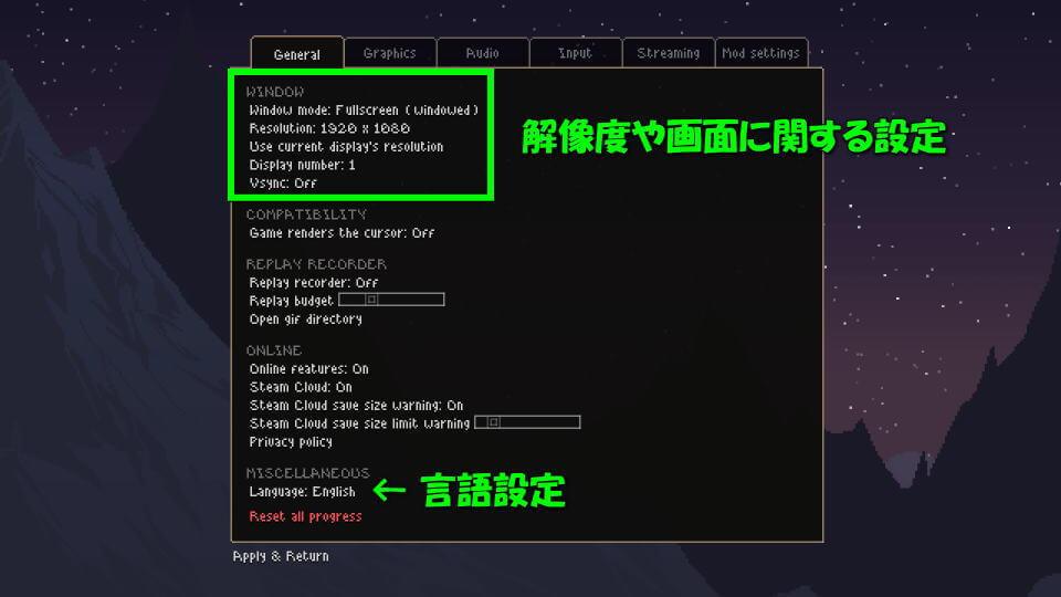 noita-japanese-setting-2