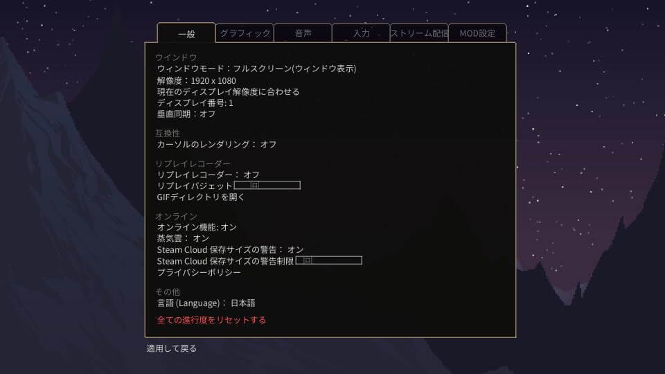 noita-japanese-setting-3